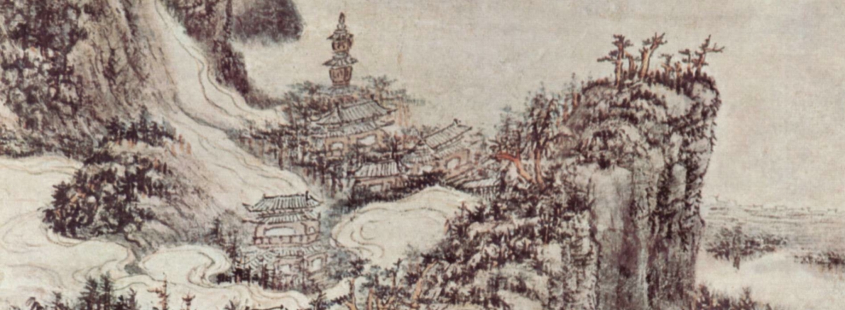 Water Margin - part one